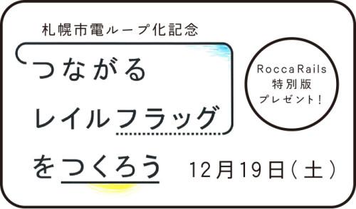 b_roop2