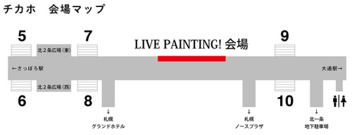map_livepainting