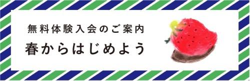 top_taiken