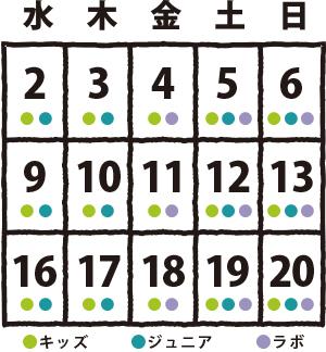 201611